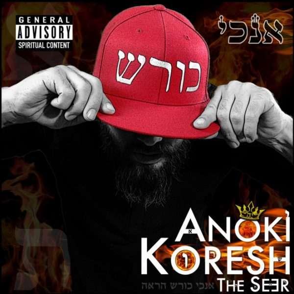 Álbum Anoki de Koresh